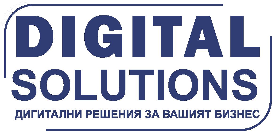 Digital Solutions - Компютри, телефони и всичко за тях